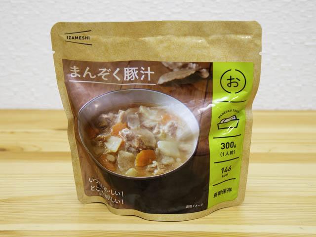 IZAMESHI(イザメシ) まんぞく豚汁-パッケージ