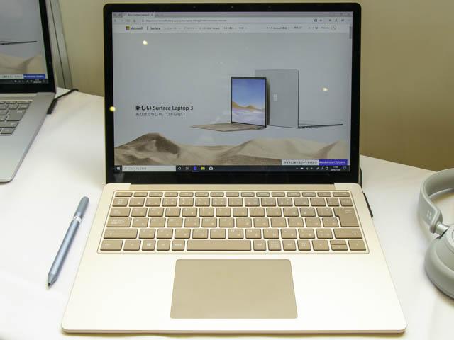 SurfaceLaptop3 13.5インチ-サンドストーン
