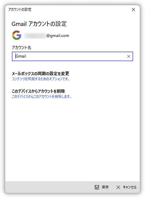 Windows10標準メール文字化け Google形式