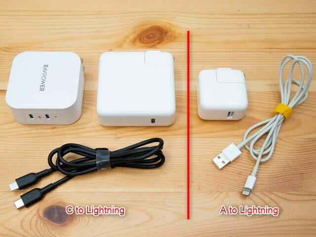 RAVPower90W充電器 Lightning端子の充電-比較製品