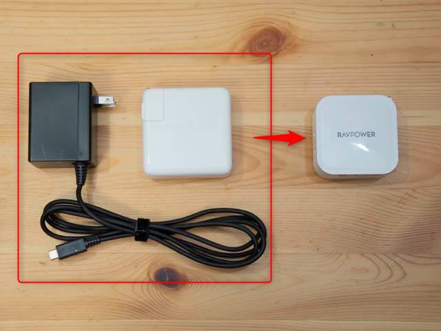 RAVPower90W充電器 NintendoSwitchとApple61W電源アダプター