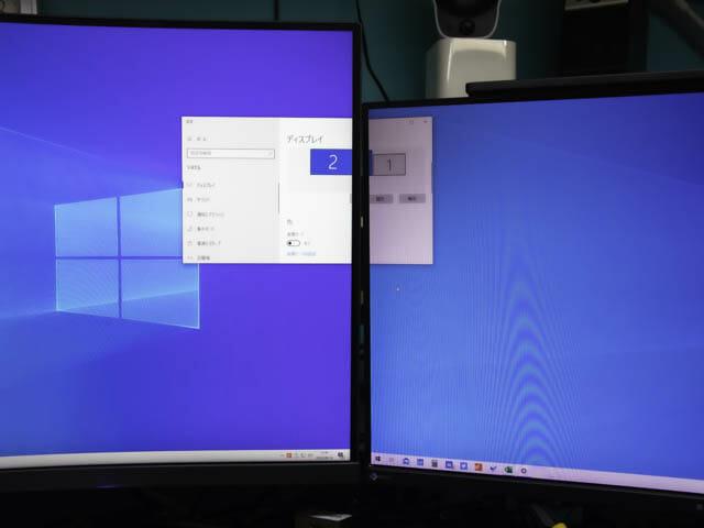 ディスプレイのサイズと解像度の選び方 画素密度が同じデュアルディスプレイ