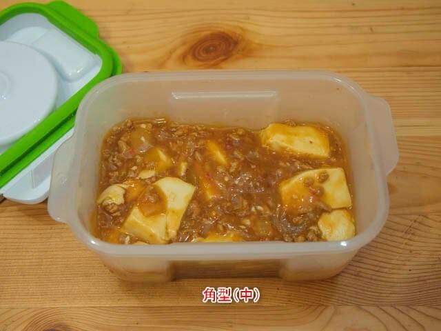 フォーサ 麻婆豆腐-角型(中)