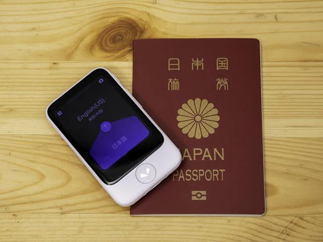 ポケトークS パスポート