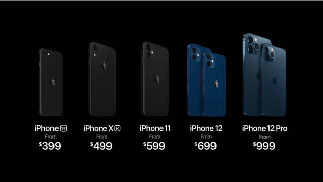 AppleEvent202010 併売されるiPhone